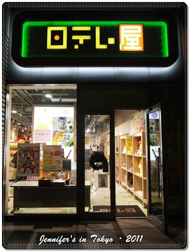 家政婦 東京