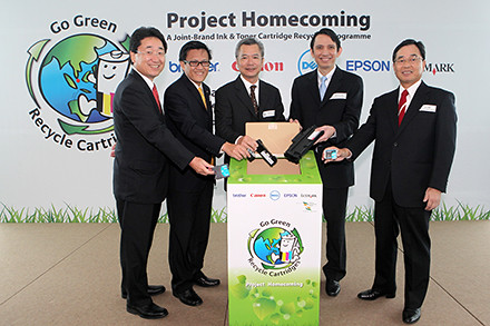 Brother, Canon, Dell, Epson and Lexmark join hands to launch printer ink & toner cartridge recycling initiative in Singapore.