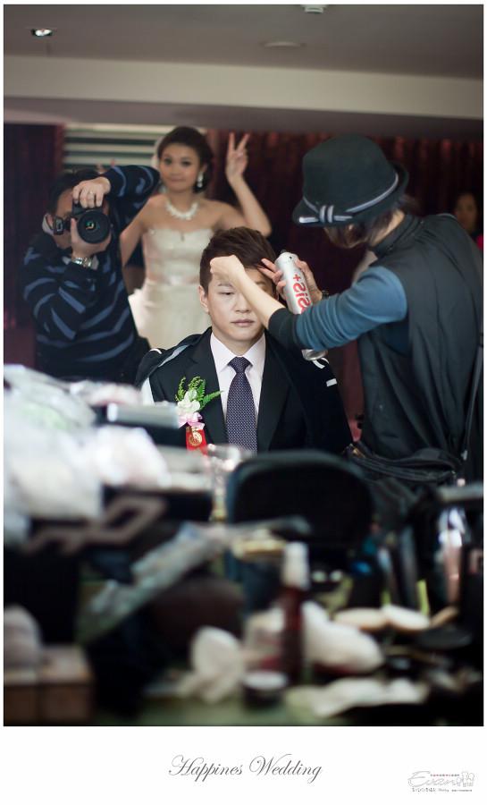 婚禮紀錄 緯洋&純華 _0037