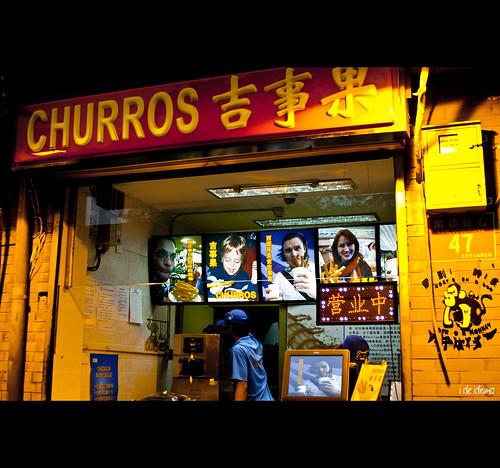 Diccionario Transiberiano Tienda de Churros en China