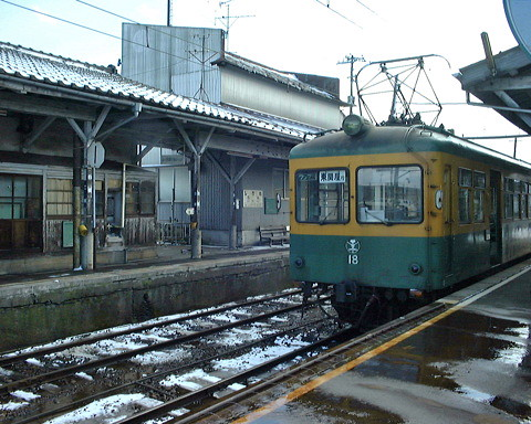 新潟交通電車線、通称「かぼちゃ電車」