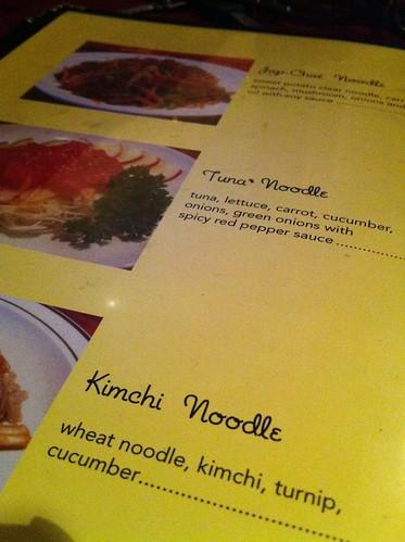Crazy Noodle menu, Memphis, Tenn.