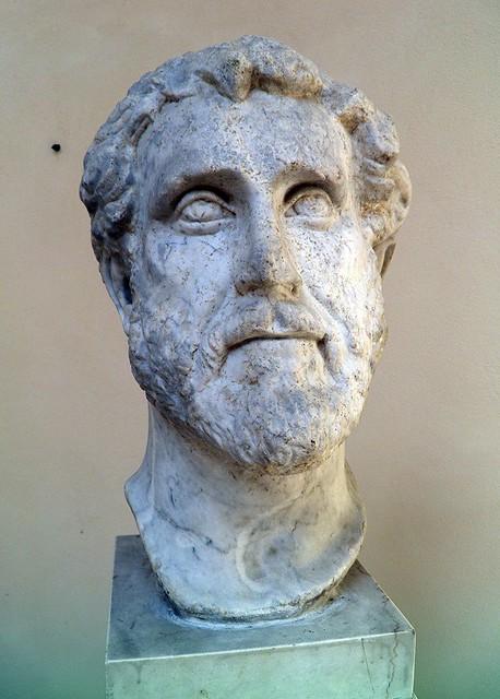 Antoninus Pius, from the Horrea (warehouse) on the Semita dei Cippi, 2nd century AD, Ostia Antica, Italy