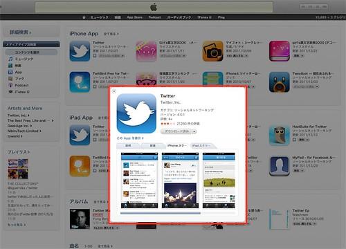 AppStore4