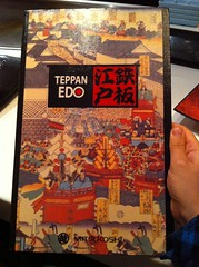 Teppan EDO Menu in Japan Paviliion