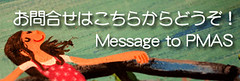 message_to