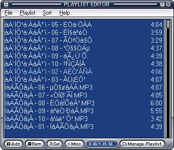 winamp-playlist-01