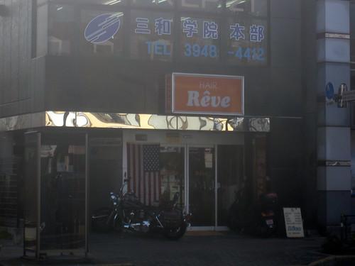 外観@Reve(練馬)