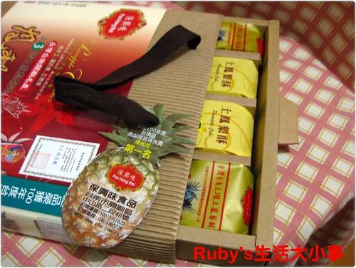 保興味鳳梨酥 (2)