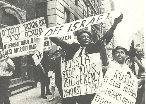 Jewish Anti-Soviet Demonstration, NYC, 1970