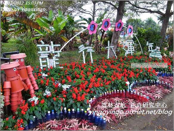 雲林古坑_花卉研究中心20120123_R0050666