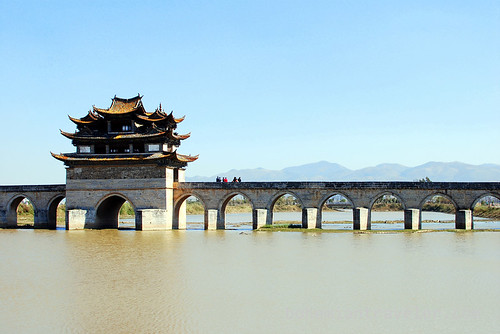 side view of part of Dragon Bridge Jianshui Yunnan