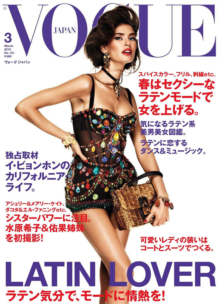 bianca-balti-vogue-japan