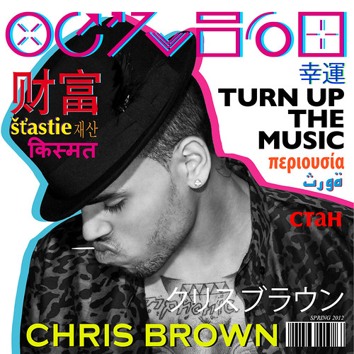 chris-brown-artwork