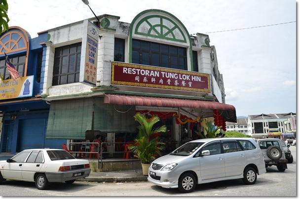 Tung Lok Hin Bak Kut Teh @ Ipoh