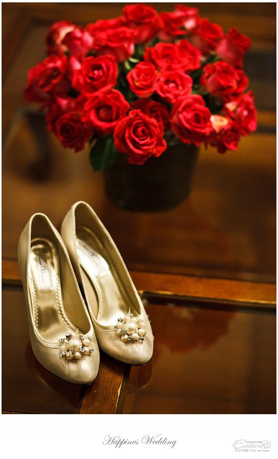 婚禮紀錄 婚禮攝影_0005