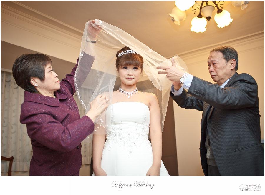 婚禮紀錄 婚禮攝影_0113