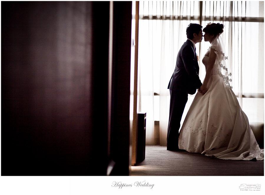 婚禮紀錄 婚禮攝影_0190