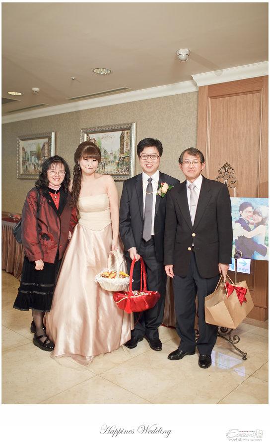 婚禮紀錄 婚禮攝影_0248