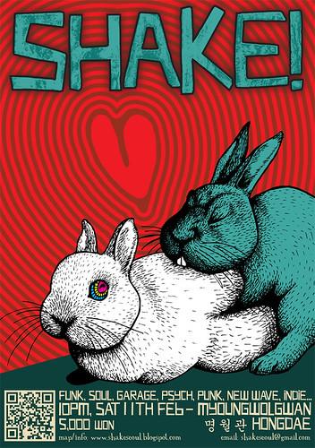SHAKE! Vol #11. February 11th, 2012