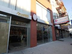 日, 2012-02-05 16:17 - Teixeira's Bakery