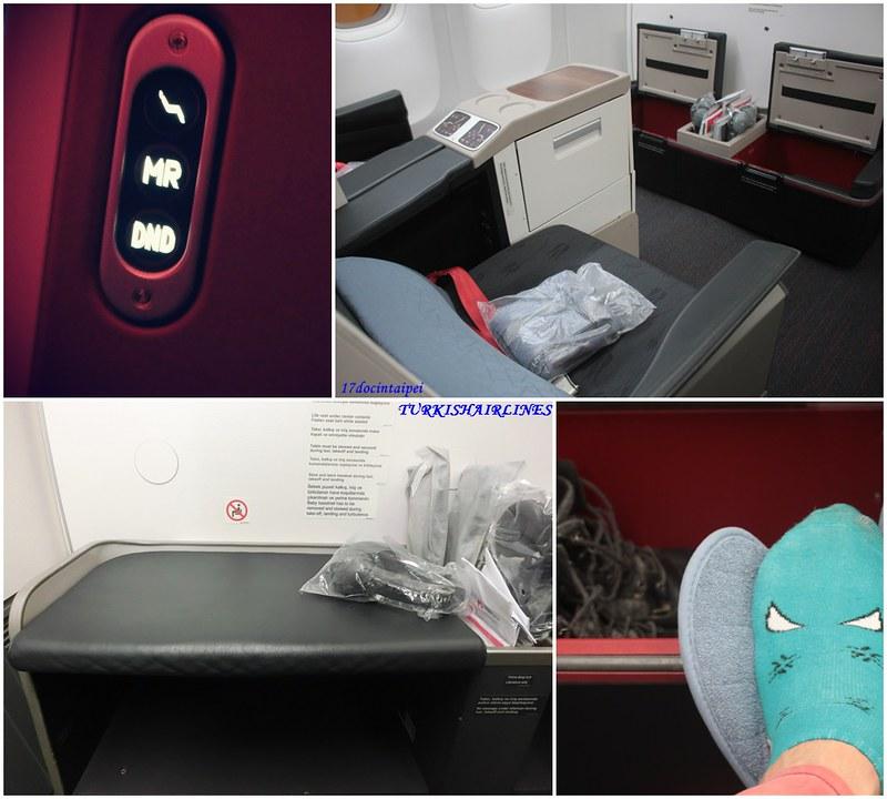 克羅埃西亞-土耳其航空- Turkish Airlines-17度C隨拍  (9)