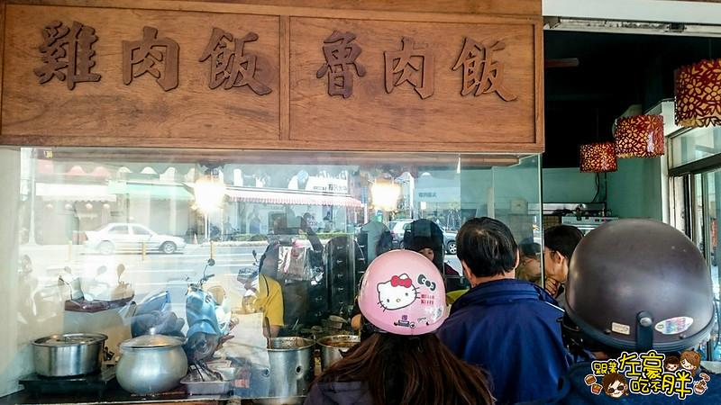 20160506-老牌子 雞肉飯_8792