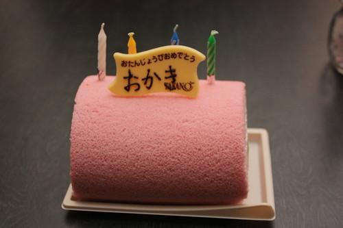 和三盆と苺のロールケーキ