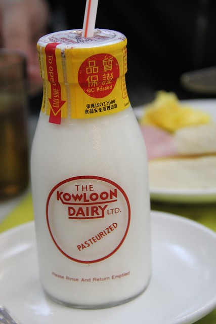 Hong Kong Australia Dairy Co (3)