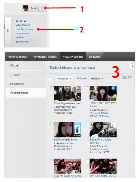 Youtube-026