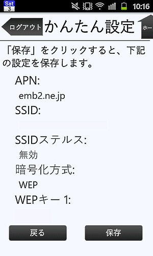 GP02 & aeon SIM