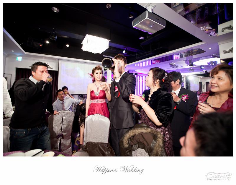 [婚禮攝影] 威智&佳慧  婚禮紀錄_0311