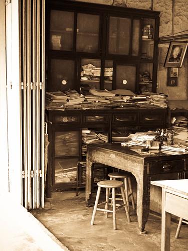 IMG_0643 Old shop Ipoh Old Town, 旧铺,怡保旧街场