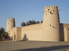 Al Jahili, the inner fort