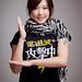 2011-12-16 阿宅反抗軍宅T宣傳照:Olivia兔子