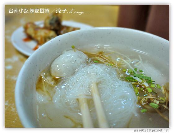 台南小吃 陳家蚵捲 1