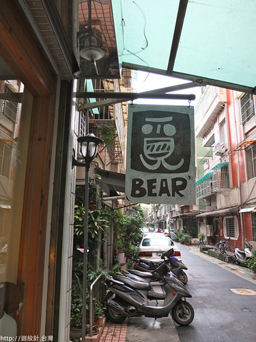 覓熊 MeetBear