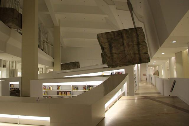 Cidade da Cultura / Inside