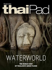 Thaipad Cover Issue 1
