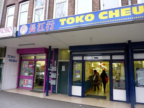 Toko Cheung Kong Rotterdam