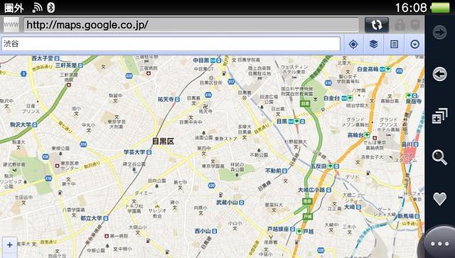 2012-01-02-160851