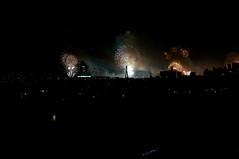 2012 explosion