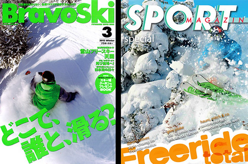 Covers 2011