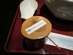 20120108古奈屋-097