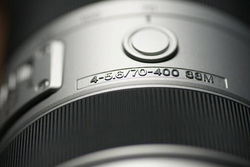 DSC05938