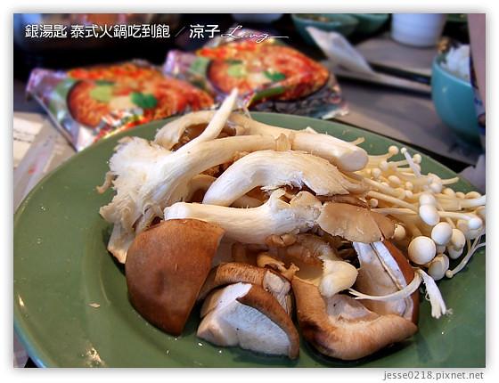 銀湯匙 泰式火鍋吃到飽 11