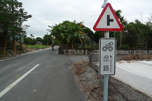Bike Route - Chishang, Taiwan