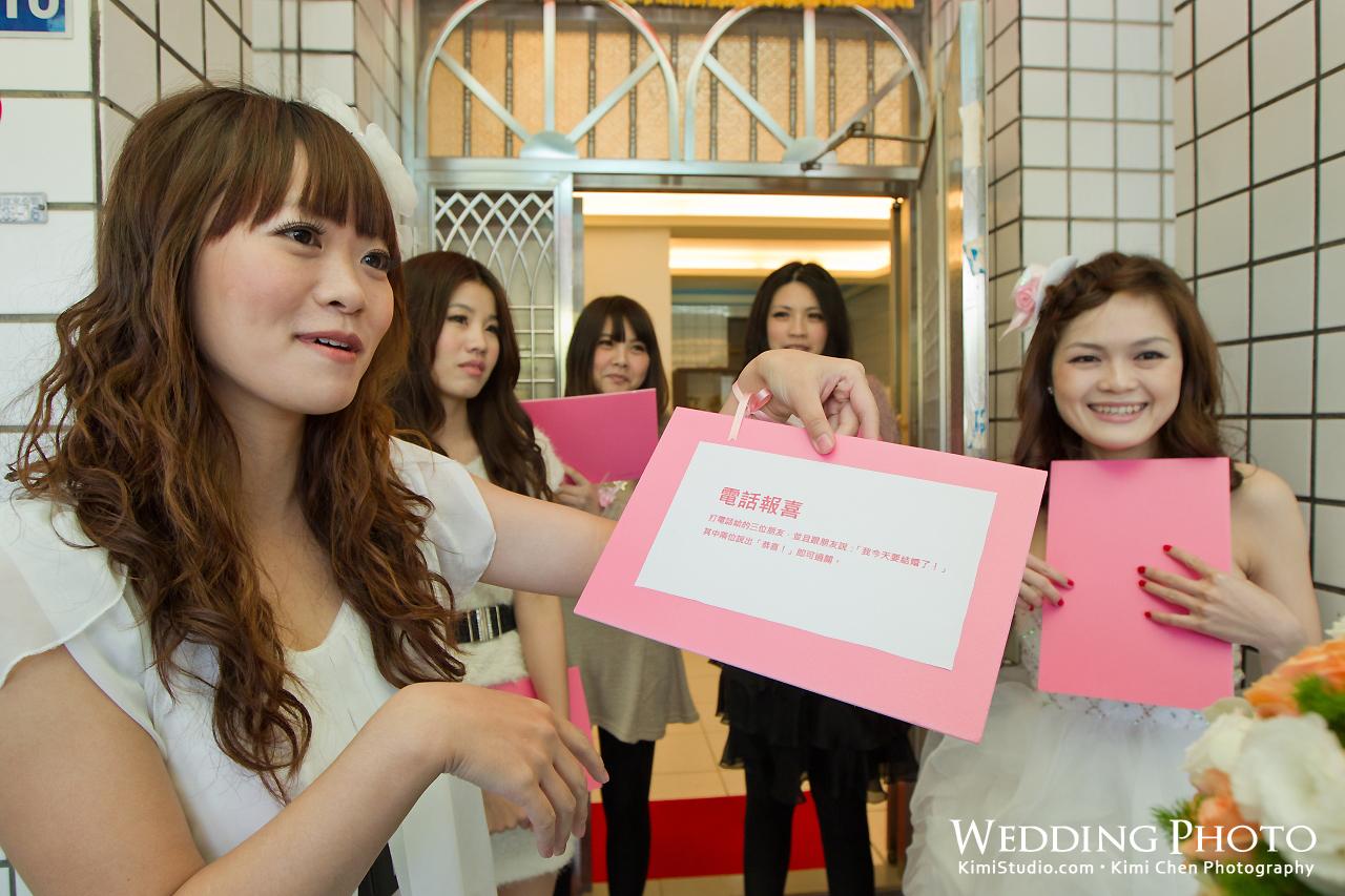 2011.12.24 Wedding-016