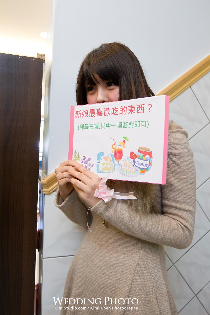 2011.12.24 Wedding-035
