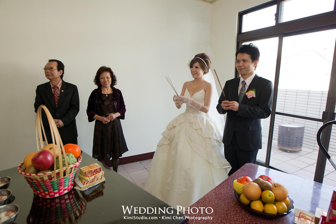 2011.12.24 Wedding-087